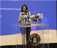 مايا مرسي تشارك في مؤتمر «التمكين الاقتصادي للمرأة»