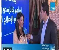 وزيرة السياحة: الإعلان عن معايير جديدة لتصنيف الفنادق في مصر قريبا