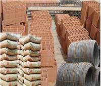 أسعار مواد البناء المحلية نهاية تعاملات الاثنين 9 سبتمبر