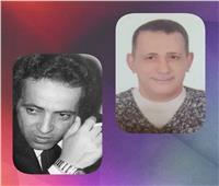 إذاعة الأغاني تحتفي بذكرى رحيل بليغ حمدي