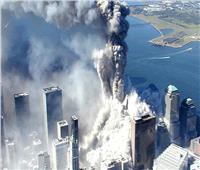 ذكرى هجمات 11 سبتمبر| الثلاثاء الأسود في أرقام.. «فيديوجراف»