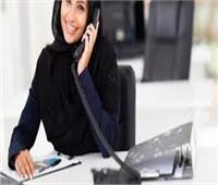 ارتفاع نسبة شغل النساء للمناصب التنفيذية والإدارية في شركات الطاقة