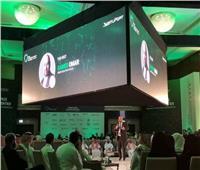 خبراء العالم يناقشون الجرائم الالكترونية والأمن السيبراني في الرياض