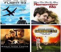 فيديو| 4 أفلام جسدت حادث «11 سبتمبر 2001»