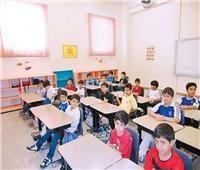 قرار وزاري جديد بشأن نظام التعليم والمقررات الدراسية للصفين الأول والثاني الابتدائي