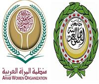 «المرأة العربية» تشارك في اجتماع الدورة العادية لمجلس جامعة الدول العربية