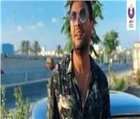 بالفيديو  طرح كليب رامي صبري «وبقابل ناس»