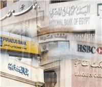 البنك المركزي: ارتفاع المركز المالي للقطاع المصرفي لـ 5.5 تريليون جنيه