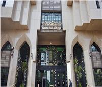 البنك المركزي: الاحتياطي النقدي الأجنبي يكفي واردات مصر لـ8 شهور