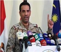 التحالف العربي: إسقاط طائرة مسيرة أطلقها الحوثي باتجاه السعودية