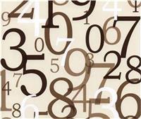 علم الأرقام| مواليد اليوم .. لديهمقدرة على التكيف مع الظروف
