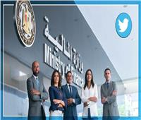 المالية: 5 حسابات على «تويتر» للمتحدثين الرسميين بالوزارة