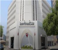 البحرين تدين نية نتنياهو ضم جزء من الضفة الغربية المحتلة