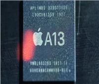 كل ما تريد معرفته عن معالج «A13 Bionic» لهواتف آبل الجديدة