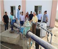 محافظ المنوفية يتفقد محطة مياه صنصفط ويوجه بحل مشكلة محابس الغسيل بالقرية