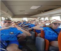 رحلة ترفيهية للمنتخبات المشاركة في بطولة العالم لناشئات الطائرة