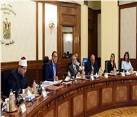 مجلس الوزراء: تعديل بعض تعاقدات مدينة الجلود بالروبيكى