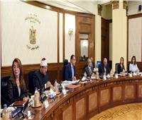 مجلس الوزراء يوافق على مذكرة التفاهم مع «بروناي» للتعاون الاقتصادي