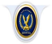 مباحث الإنترنت تضبط 127 متهما في قضايا ترويج آثار وأدوية ونصب ودجل