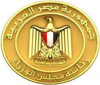 «الوزراء» يوافق على مشروع قانون بإعادة تنظيم هيئة المتحف المصري الكبير
