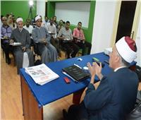 «تعزيز قيم المواطنة والسلم المجتمعي».. محاضرة لمنسقي فروع «خريج الأزهر»