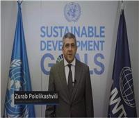 الأمين العام لمنظمة السياحة العالمية يشيد بجهود وزارة السياحة المصرية