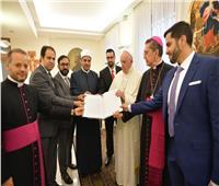 بابا الفاتيكان يفتتح أعمال الاجتماع الأول للجنة تحقيق أهداف وثيقة «الأخوة الإنسانية»