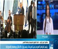 فيديو|استاذ علوم سياسية يكشف سبب رغبة نتنياهو بضم غور الأردن