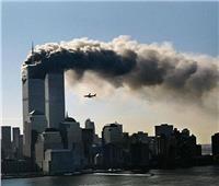 في ذكرى 11 سبتمبر  4طائرات نفذت الهجوم.. واحدة منها قاومت الإرهاب