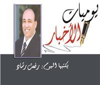 سيما مصر.. مش «أونطة»
