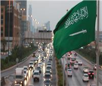 السعودية تشارك باجتماعات منظمة السياحة العالمية في روسيا