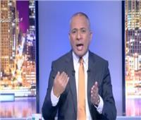فيديو| أحمد موسى للإخوان: «البسوا طُرح بعد ما القضاء أقر بخيانتكم»