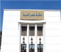درويش يقود «كنوز»بمكتبة مصر الجديدة