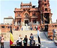 صور| مصر وبلجيكا توقعان مذكرة تفاهم لترميم قصر البارون