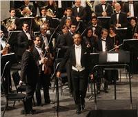 السيمفوني يعزف أعظم المؤلفات الروسية بالأوبرا