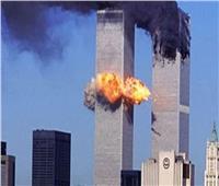 بث مباشر| استمرار إحياء الذكرى 18 لهجمات 11 سبتمبر بنيويورك