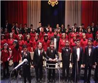 ذوو القدرات الخاصة بتنمية المواهب فى معهد الموسيقى العربية