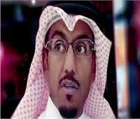البحرين: الحكم 3 سنوات على متهمين في واقعة تسليم أموال لجماعات إرهابية