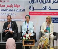 حملة «انتي الأهم»: مصر في حاجه لإنشاء مدارس معززة للصحة