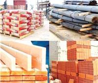 أسعار مواد البناء المحلية بنهاية الأسبوع