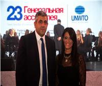 المشاط تشارك في الجلسة الافتتاحية لأعمال الدورة الـ٢٣ للجمعية العامة لمنظمة السياحة العالمية