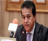 إدارج 20 جامعة مصرية في تصنيف التايمز البريطاني للعام 2020
