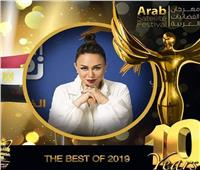 تكريم إنجى علي اليوم بمهرجان الفضائيات العربية