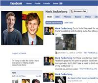 فيسبوك تتيح أدوات مبتكرة للمشاهير