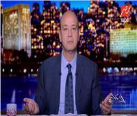 فيديو| عمرو أديب يوجه رسائل نارية للهارب محمد علي