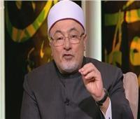 شاهد| تعليق خالد الجندي على فتوى ظهور الصحابة في التليفزيون