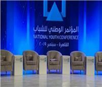 الرئيس السيسي يشهد فيلما تسجيليا عن أهم ما قدمته مؤتمرات الشباب لهم