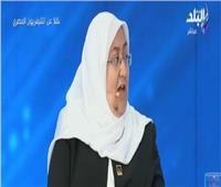 دلال محمود : ما حدث خلال الفترة السابقة أثبت أن الإرهاب لاعب سياسي