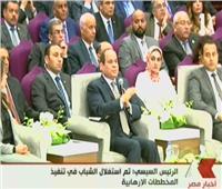 الرئيس السيسي: الإرهاب قضية عالمية تعاني منها معظم الدول