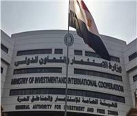 """الإعلان عن مؤتمر اقتصادي حول """"مستقبل الاستثمار بمصر"""".. الأثنين"""